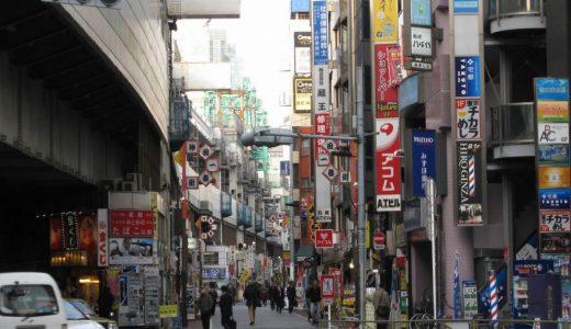 神田でパパ活を始めよう!関東のパパ活女子お勧めの交際クラブ&パパ活サイトのご紹介!