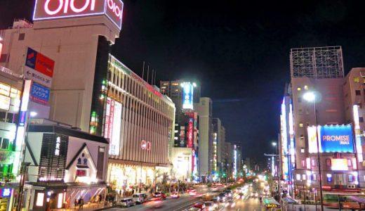 錦糸町でもパパ活ができる!パパ活の意味とやり方をご紹介!交際クラブ&パパ活サイトを大公開!