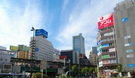 五反田でパパ活始めよう!パパ活の意味とやり方をご紹介!交際クラブ&パパ活サイトを大公開!