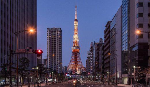 田町でパパ活を始めよう!関東のパパ活女子お勧めの交際クラブ&パパ活サイトのご紹介!