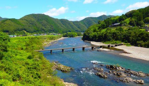高知県でパパ活始めよう!パパ活の意味とやり方をご紹介!交際クラブ&パパ活サイトを大公開!