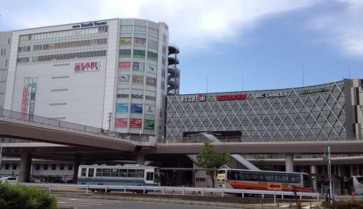 茨城・水戸でパパ活始めよう!パパ活の意味とやり方をご紹介!交際クラブ&パパ活サイトを大公開!