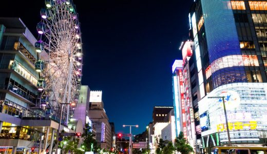 愛知県・名古屋でパパ活始めよう!パパ活の意味とやり方をご紹介!交際クラブ&パパ活サイトを大公開!