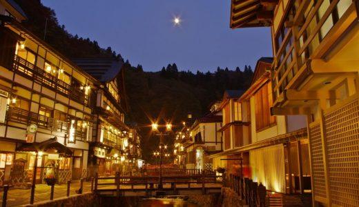 山形県でパパ活始めよう!パパ活の意味とやり方をご紹介!交際クラブ&パパ活サイトを大公開!