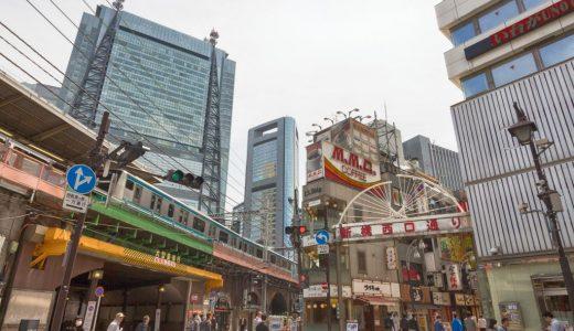 新橋でパパ活を始めよう!関東のパパ活女子お勧めの交際クラブ&パパ活サイトのご紹介!