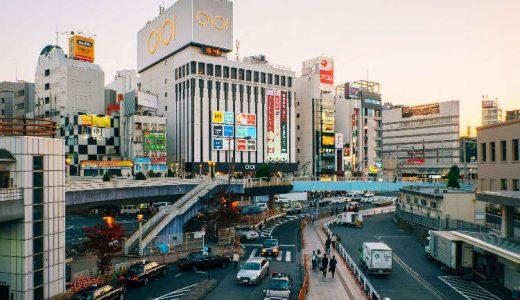 上野でパパ活始めよう!パパ活の意味とやり方をご紹介!交際クラブ&パパ活サイトを大公開!