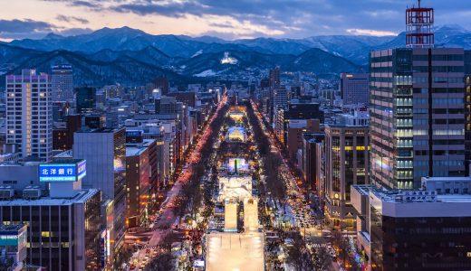 札幌でパパ活を始めよう!北海道のパパ活女子お勧めの交際クラブ&パパ活サイトのご紹介!