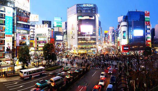 渋谷でパパ活始めよう!パパ活の意味とやり方をご紹介!交際クラブ&パパ活サイトを大公開!