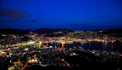 長崎県でパパ活始めよう!パパ活の意味とやり方をご紹介!交際クラブ&パパ活サイトを大公開!