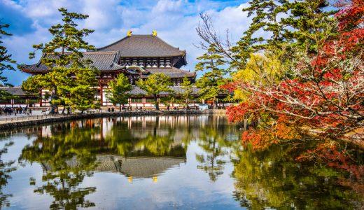 奈良県でパパ活始めよう!パパ活の意味とやり方をご紹介!交際クラブ&パパ活サイトを大公開!