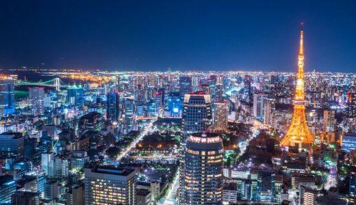 東京都でパパ活始めよう!パパ活の意味とやり方をご紹介!交際クラブ&パパ活サイトを大公開!