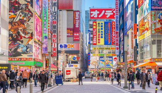 秋葉原でパパ活を始めよう!関東のパパ活女子お勧めの交際クラブ&パパ活サイトのご紹介!