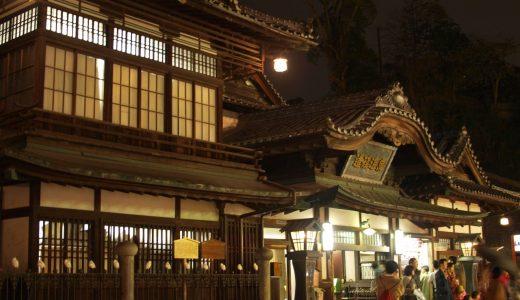 愛媛県・松山でパパ活始めよう!パパ活の意味とやり方をご紹介!交際クラブ&パパ活サイトを大公開!