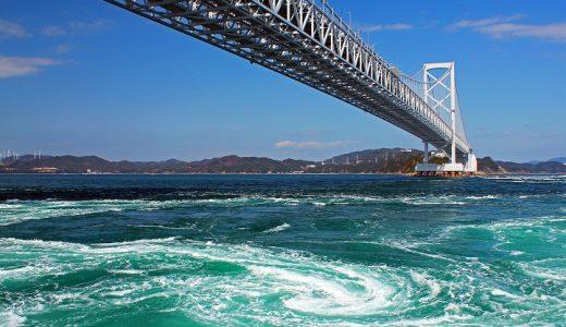 徳島県でパパ活始めよう!パパ活の意味とやり方をご紹介!交際クラブ&パパ活サイトを大公開!