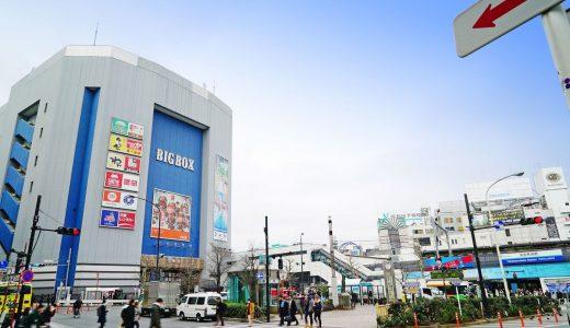 高田馬場でパパ活を始めよう!関東のパパ活女子お勧めの交際クラブ&パパ活サイトのご紹介!