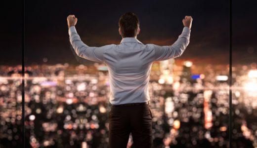 お仕事で成功している人の共通点をまとめてみた!成功者の習慣や特徴をご紹介します!