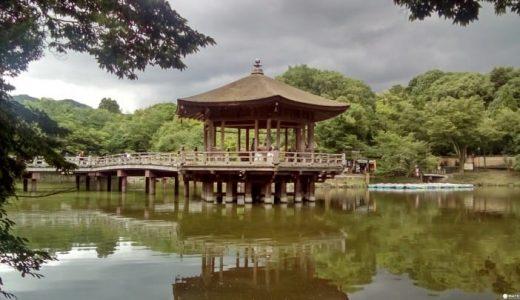 奈良県でママ活を始めよう!ママ活の意味&ママ活の方法&ママ活サイト&アプリのご紹介!