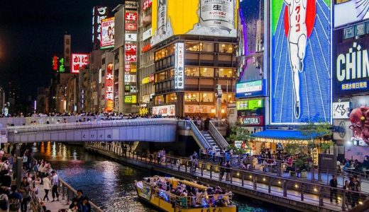 大阪・ミナミでママ活を始めよう!ママ活の意味&ママ活の方法&ママ活サイト&アプリのご紹介!