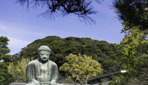 鎌倉でもパパ活ができる!パパ活の意味とやり方をご紹介!交際クラブ&パパ活サイトを大公開!
