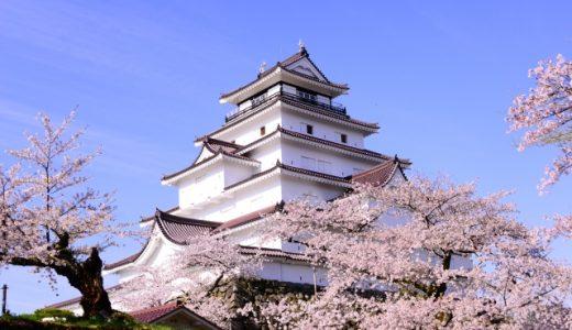 福島県でママ活を始めよう!ママ活の意味&ママ活の方法&ママ活サイト&アプリのご紹介!