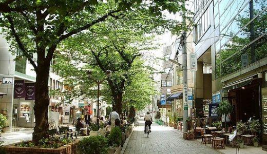 世田谷でパパ活を始めよう!関東のパパ活女子お勧めの交際クラブ&パパ活サイトのご紹介!