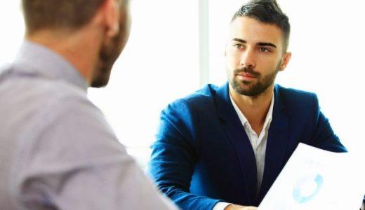 【男性必見】学歴がなくても高収入を得られる方法は?学歴不問でも稼げるお仕事をご紹介!
