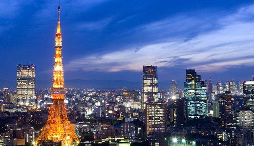 東京でセフレを探している男性注目!セフレが作れる場所11選をご紹介します!