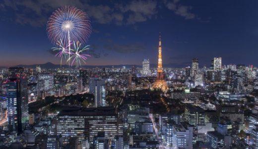 東京のパパ活体験談!パパ活の始め方から稼ぎ方まで徹底的にご紹介します