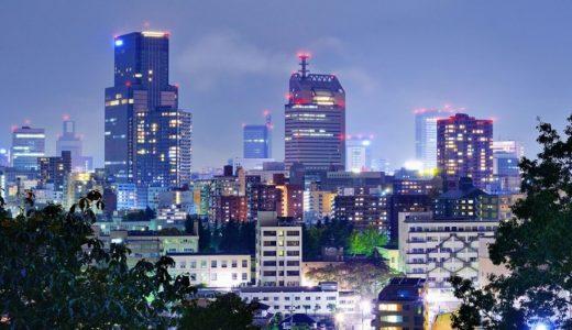 宮城仙台でヒモ活始めよう!ヒモ活の意味&ヒモ活の方法&ヒモ活サイト&アプリのご紹介!