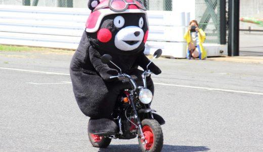 熊本でヒモ活始めよう!ヒモ活の意味&ヒモ活の方法&ヒモ活サイト&アプリのご紹介!