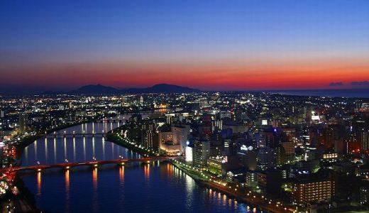 新潟でヒモ活始めよう!ヒモ活の意味&ヒモ活の方法&ヒモ活サイト&アプリのご紹介!