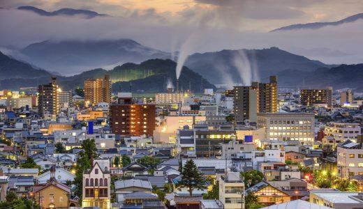 鳥取でヒモ活始めよう!ヒモ活の意味&ヒモ活の方法&ヒモ活サイト&アプリのご紹介!