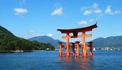 広島でヒモ活始めよう!ヒモ活の意味&ヒモ活の方法&ヒモ活サイト&アプリのご紹介!