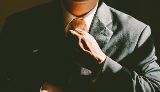 成功者はどんな女遊びをするのか?人生やビジネスで成功した男性の女遊びまとめ