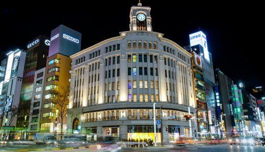 【東京は凄い】上京したら価値観や思考が変わってしまった!その理由と原因を公開します