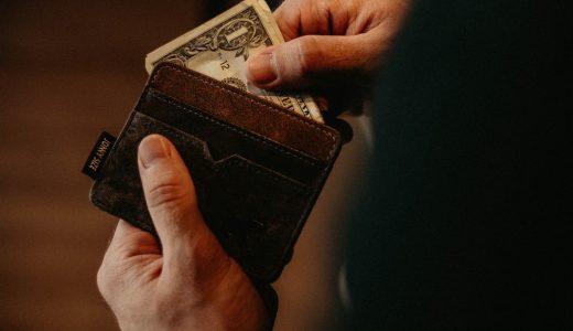 女性はいくらお金が欲しい?パパ活女子のお手当相場をご紹介します