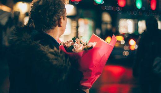 【女性必見】パパ活を始めたきっかけを聞かれた時の返答6個をご紹介
