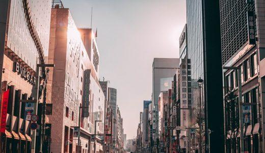 【東京編】パパ活で買い物デートに適した場所をご紹介!